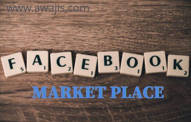 facebook market place